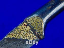 Antique Vieux Moyen-orient De L'est 19 Siècle Lame Damas Dague Couteau Fighting