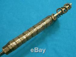Odd Antique Du Moyen-orient Combat Asie Fightingdirk Couteaux Couteau Dague Vintage