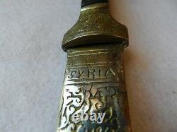 Vintage Omani Khanjar Couteau Syrien Jambiya Dagger Kanjar Combat / Gaine